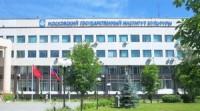 В Московском государственном институте культуры пройдет Конференция Союза писателей России