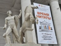Петербургский книжный салон-2013: чем обернулся новый формат
