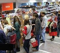 2011 год приучил читателей к распродажам книг