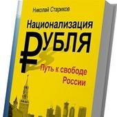 «Питер» хочет от «Аймобилко» 3 миллиона рублей за пиратскую книгу