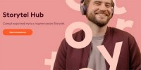 Появился новый сервис Storytel Hub