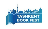 В столице Узбекистана пройдет II Ташкентская Международная книжная выставка-ярмарка «Tashkent Book Fest – 2020»