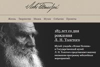 Начал работу интернет-ресурс Tolstoy.ru