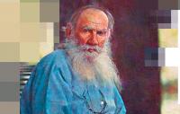 Работа над проектом «Весь Толстой в один клик» быстро продвигается