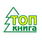 «Топ-книге» вновь грозит смена генерального директора