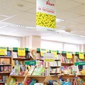 «Топ-книга» планирует обновить формат магазинов осенью