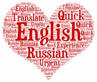 Особенности художественного перевода с английского языка