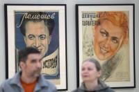Возрастной ценз для книг, искусства и советского кино могут снять