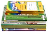 Школы снижают объёмы закупок учебников