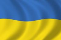 Тиражи печатных книг в Украине выросли на 46% за год