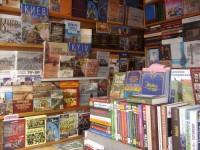 Российские книги сдают позиции на украинском рынке