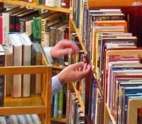 НДС на печатные книги во Франции вырастет до 7%