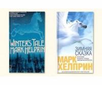 The Village: «С мёртвыми авторами обложка не утверждается»: Особенности книжного оформления в России