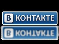"""""""Речь"""" теперь и в """"ВКонтакте""""!"""