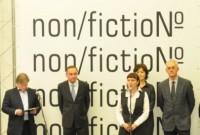 Начала работу книжная ярмарка «non/fictio№16»
