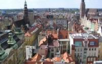 Всемирной столицей книги в 2016 году станет польский город Вроцлав