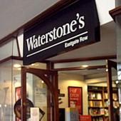 Waterstone's реорганизует систему закупок