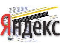 «Эксмо» судится с «Яндексом» из-за ссылок на пиратские е-книги