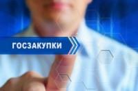 Президент В.В. Путин подписал закон об упрощении проведения госзакупок в сфере культуры