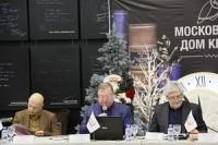 Итоговое заседание Правления Российского книжного союза за 2020 год