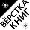 Svetlana_Subbotina аватар